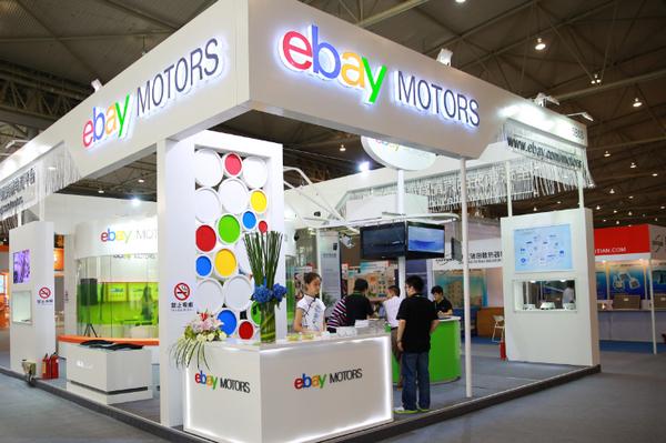 """eBay:为汽配零售电商搭一座""""欧亚大陆桥"""""""