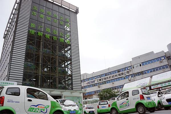 中国汽车共享一线报告——杭州篇