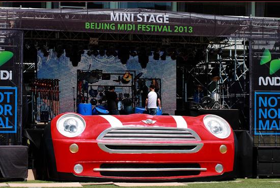 MINI Stage:先玩文化,再想营销