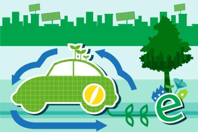 国管局启动新能源车自助分时租赁服务
