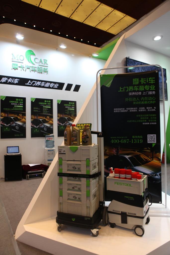 O2O博览会开幕,摩卡i车秀出专业O2O养车