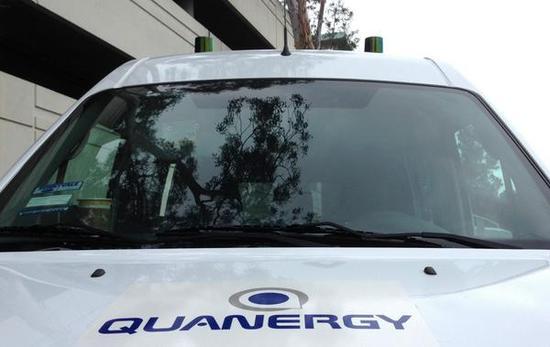 Quanergy推廉价激光雷达 大幅降低无人驾驶成本