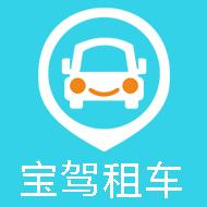 歌手胡海泉投资并代言共享租车平台宝驾租车