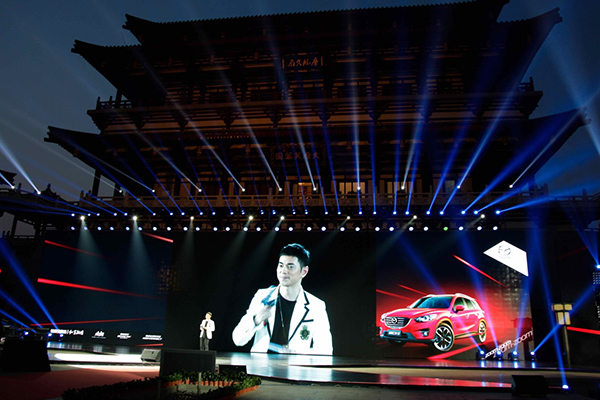 全新马自达CX-5上市 售价16.98万至24.58万元
