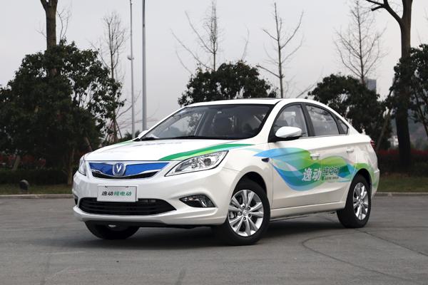 长安新能源计划:以零排放为主 未来推27款车型