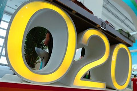 发力汽车后市场O2O,金固股份募资27亿