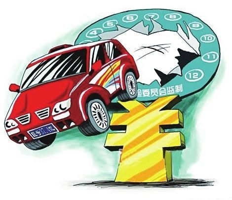 商业车险改革试点自6月1日起在六地正式运行