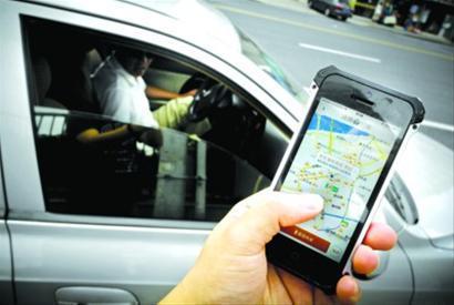 一号专车:按单收取的不是份子钱,是技术服务费