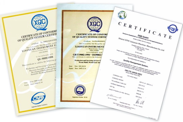 ISO/TS 16949:花钱就能买到的认证