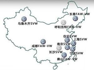 【一周动态】东风福汽定终身,南北大众齐建厂,吉利北汽高管变动