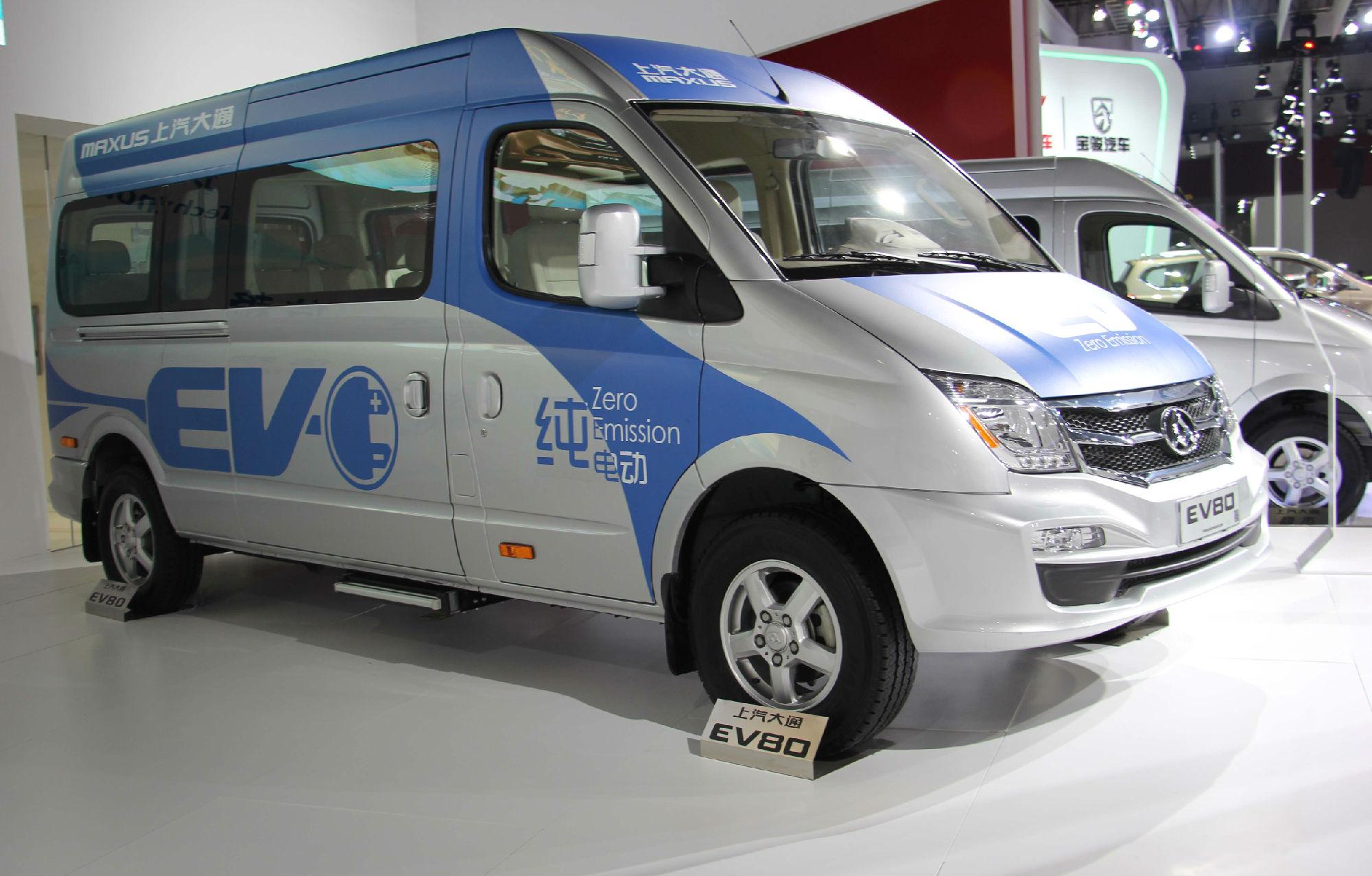 """上汽大通广州车展带来""""新能源、新动力、新享受"""""""