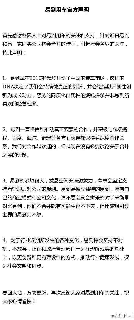 10bet官网中文 2