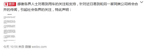 10bet官网中文 1