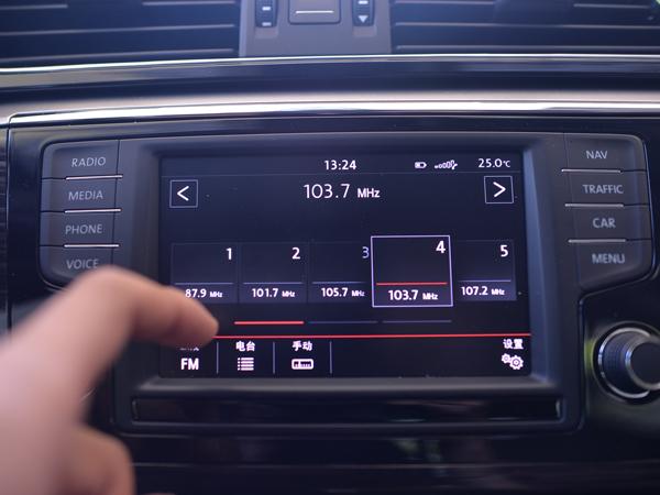 体验凌渡MIB系统:大众车载智能化初体验