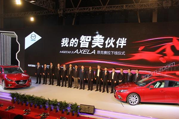 长安马自达Mazda3 Axela昂克赛拉中国下线
