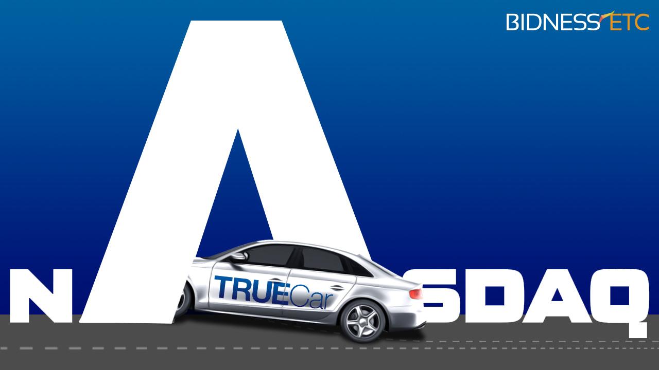 TrueCar IPO募资7000万美金,五月筹划交易上市