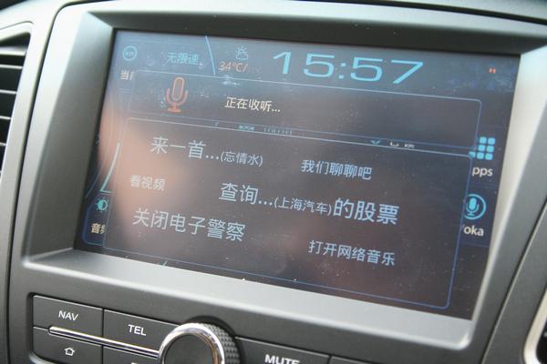 体验上汽荣威350 1.5T:动力、科技一个都不能少