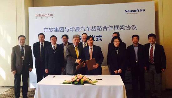 东软与华晨汽车战略合作,共同研发车联网及新能源产品
