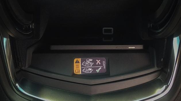 通用汽车将为凯迪拉克加入手机无线充电